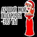 Женские Эмоции © Александр Жданов @TuristasTV