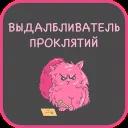 Профессии МИРА © Александр Жданов @TuristasTV