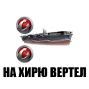 WoWs Commander
