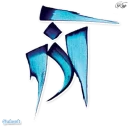 afasoft2