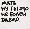agon_noga