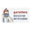 Искусство фотографии (@artofphoto)
