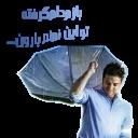 Babakjahanbakhsh