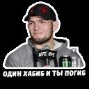 beststicker.ru