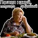 Страна Оз