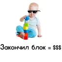 Cryptokens - Биткоин, криптовалюты.
