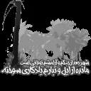 H.Dehlavi-Poem