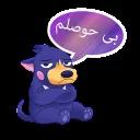 jupiterh-Violet dog