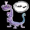 Ehsan1