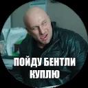 fizruk