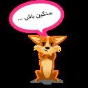 jupiter-fox