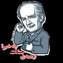 Khafan2