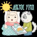 Ля Мур