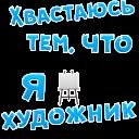 Давай хвастайся © Александр Жданов @TuristasTV
