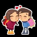 Влюблённые