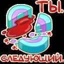 MiniKasya