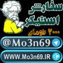 mo3n69_Feri
