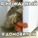 Домовенок Кузя