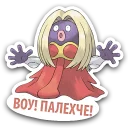 PokeLife