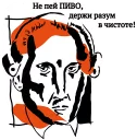 РСМД / Классики