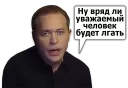 Сергей Дружко