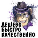 SMMhero