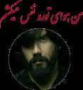 Ali Sorena pack 1