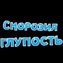 Прости меня © Александр Жданов @TuristasTV