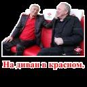 Всё о Спартаке ? @CEKTOP