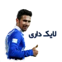 Esteghlal stickers