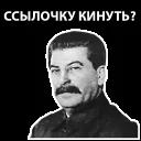 https://tgram.ru/wiki/stickers/imagepng/stalin_zbs/stalin_zbs_20.png