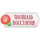 Петербургское Метро © Александр Жданов @TuristasTV