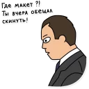 Svobodny_ot_zabot