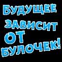 Булочная зависимость © Александр Жданов @TuristasTV
