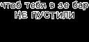Propiska Mag