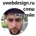 uwebdesign