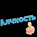 Эмоции в постели © Александр Жданов @TuristasTV