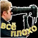 Видеомонтажер @videomontager