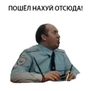 Полицейский с рублёвки. Володя