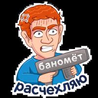 Цукерберг - Arbitrun.ru (@arbitruns)