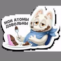 Atomic pesets