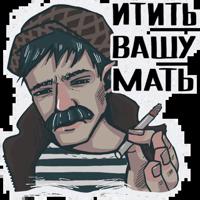 Батя-стикеры