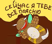 Укуренная Пчела