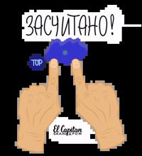 ElCapitan2020
