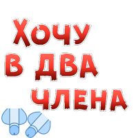 Запретные ЖЕНСКИЕ ЖЕЛАНИЯ