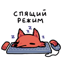 Лис программист