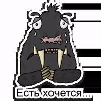 GromyCon