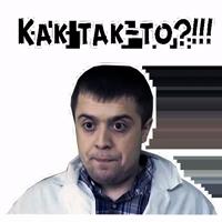 Лобанов :: @animesticks