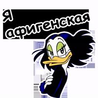 @animesticks :: Магика Де Гипноз
