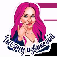 Masha_Goryacheva™